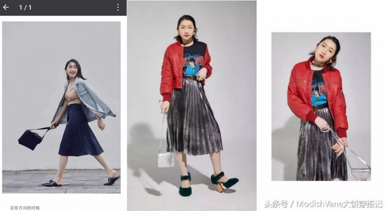 From Modish Vane to Lawrence Li  These Are the Fashion Bloggers     Modish Vane is among those Chinese fashion bloggers who help their  followers learn how to make luxury fashion more accessible by incorporating  it into their