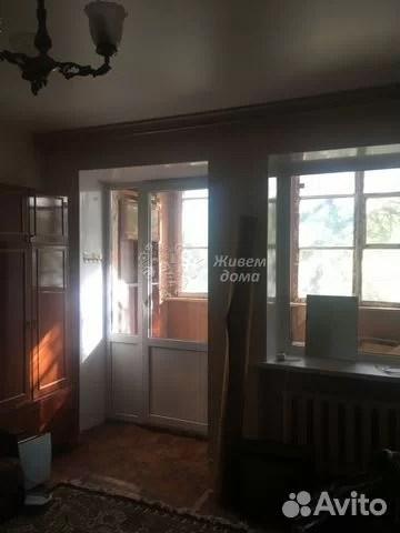 Недвижимость В Камышине Дома Продажа На Авито С Фото