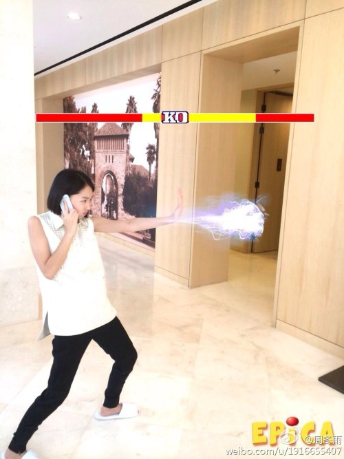 Zhou Dongyu fighting an invisible enemy