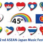 【速報】第二回ASEAN音楽祭出演者決定!!司会はピコ太郎!!