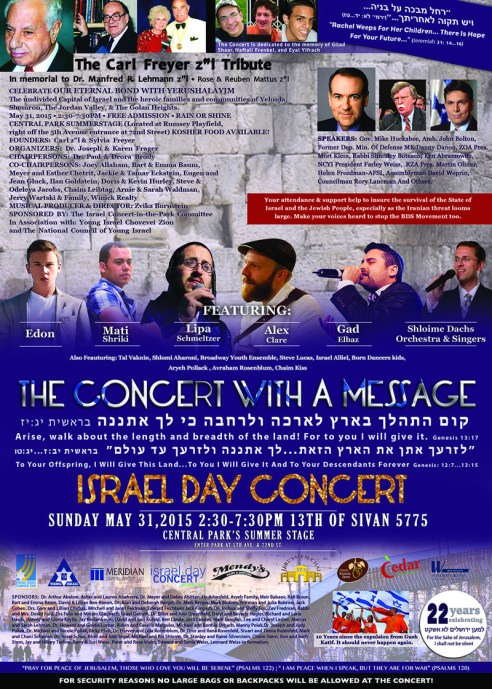 Israel Day Concert Flyer1