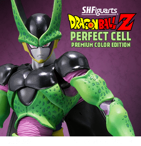DRAGON BALL S.H.FIGUARTS PERFECT CELL