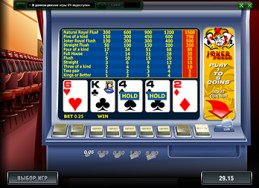 Играть в казино бесплатно и без регистрации в онлайн 777 демо игровой автомат лягушка казино вулкан