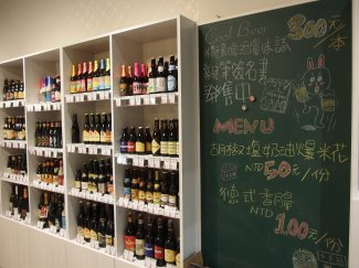 Craft Taiwan Beer Shop Ale Selection