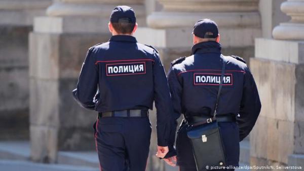 Мужчина убил двоих и ранил четверых в Новой Москве