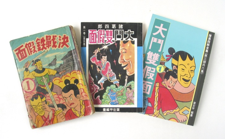 3-covers