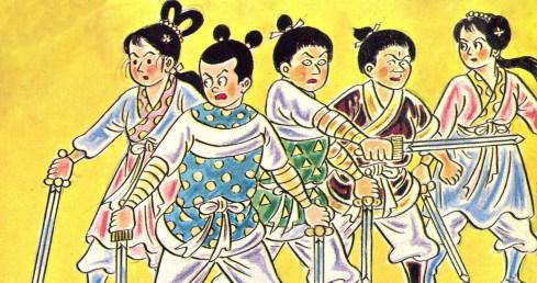 shiro-team