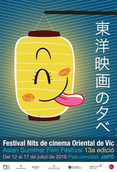 cartel festival nits cine oriental