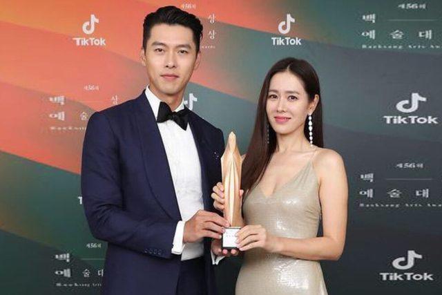Baeksang Arts Awards