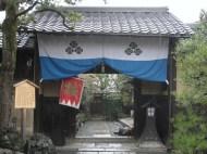 龍馬紀行 in 京都 八木邸 2012.3.10