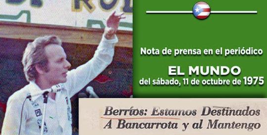 Amigo elector: ahora que el ELA está en bancarrota en Puerto Rico¿qué vas hacer?