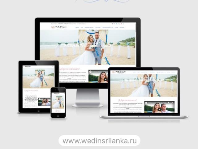 https://i1.wp.com/360digital.lk/wp-content/uploads/2020/10/WedInSriLanka-Facebook-Page-Image.jpg?resize=640%2C480&ssl=1