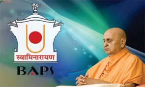 Swaminarayan samparday, pramujh swamiji, swami ji