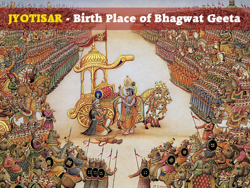 Birth place of Bhagwat geeta, bhagwat gita, gita, geeta