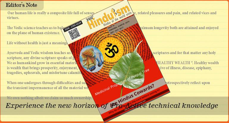 16th-issue-360-degrees-hinduism-magazine.jpg