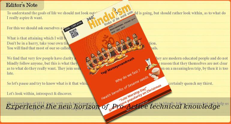 17th-issue-360-degrees-hinduism-magazine.jpg