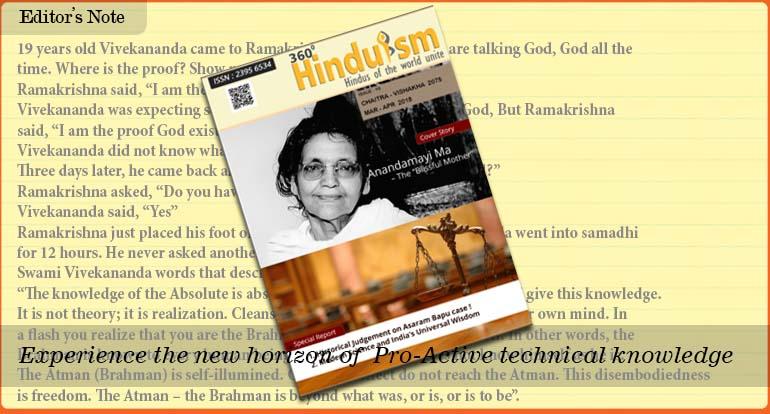 19th-issue-360-degrees-hinduism-magazine.jpg