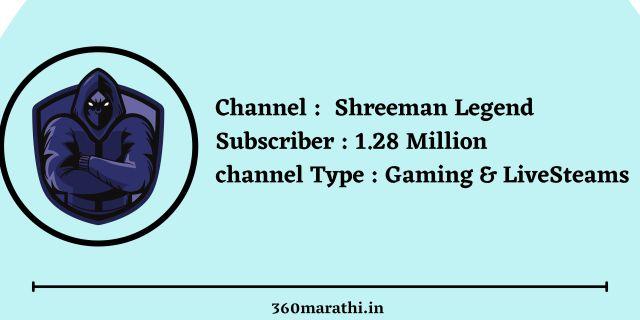 Shreeman Legend Marathi Youtubers