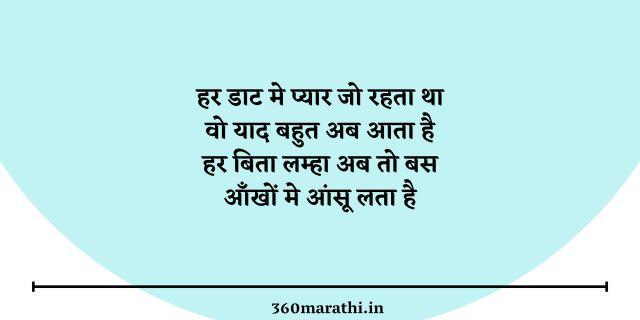 Happy Fathers day shayari in hindi 1 -