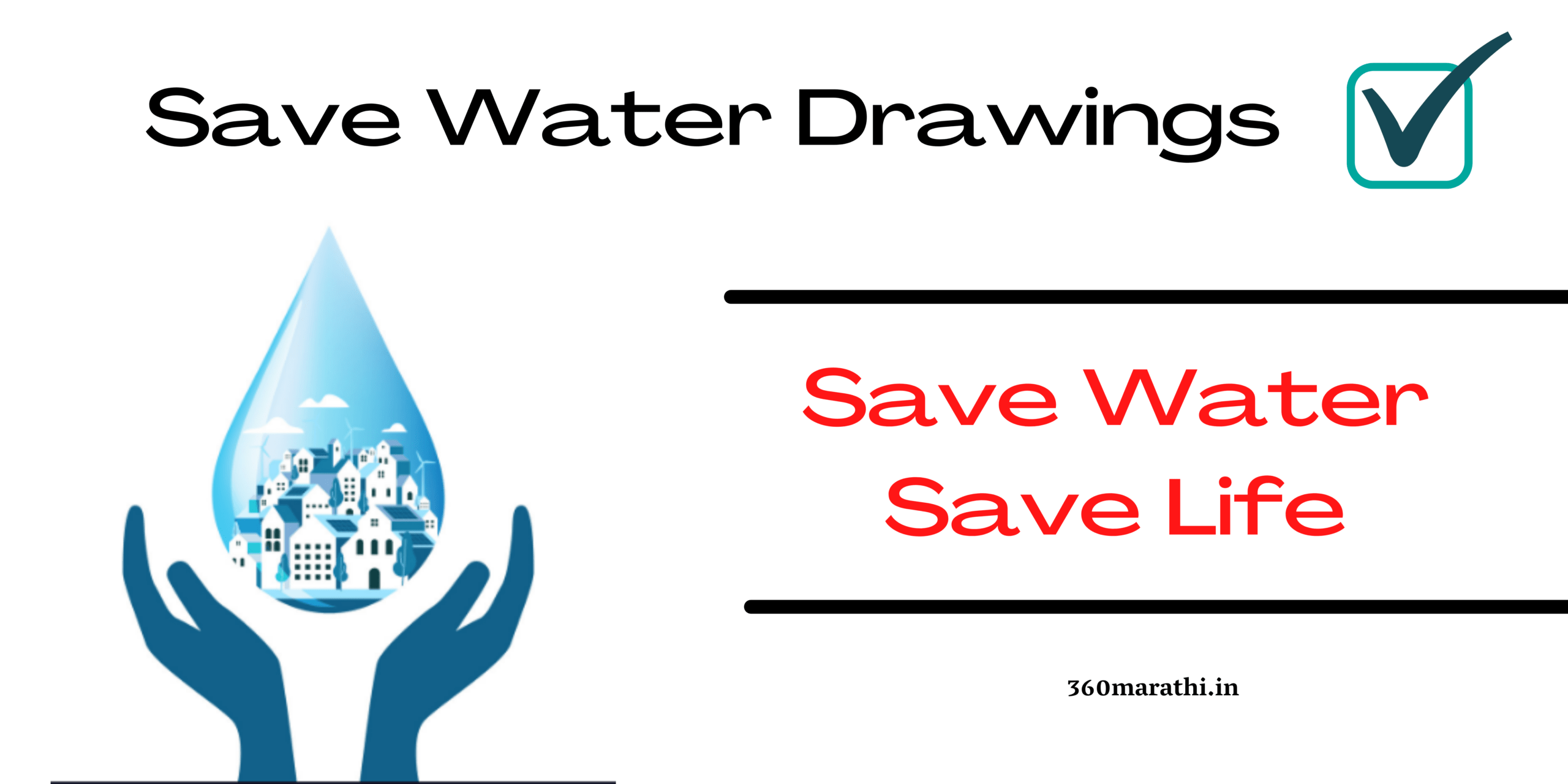 【Easy & Hard】Save Water Drawings Images For Drawing Competition