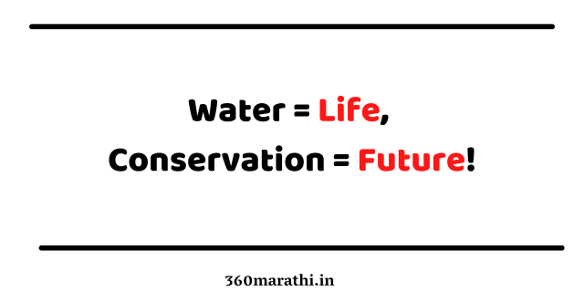save water quotes images posters drawings