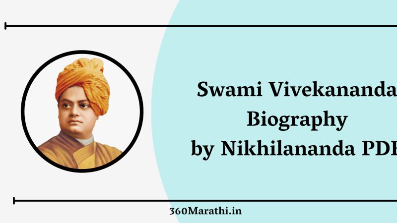 Swami Vivekananda Biography PDF Download | Swami Vivekananda Biography by Nikhilananda PDF