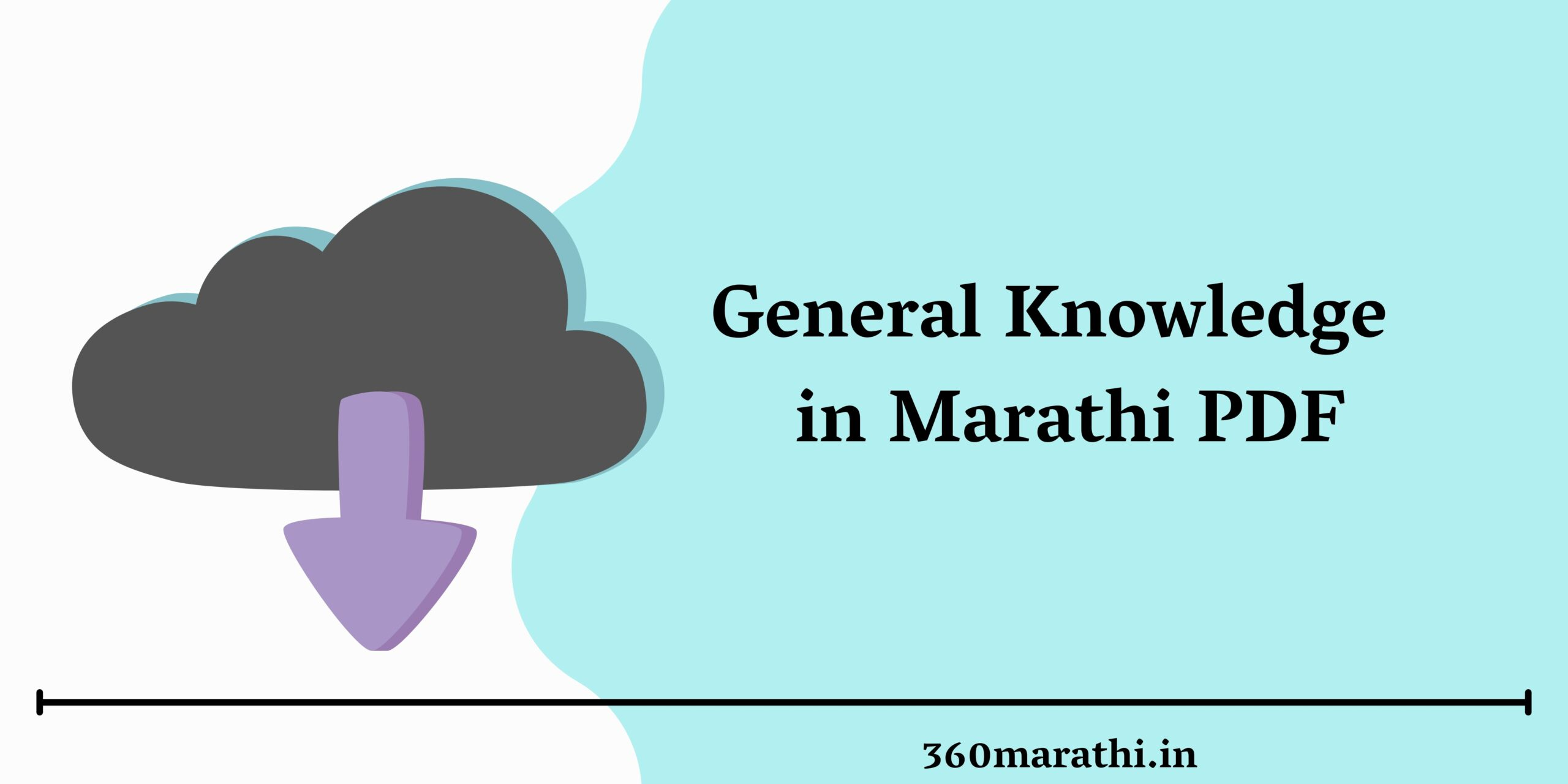 [ Questions & Answers ] General Knowledge in Marathi PDF