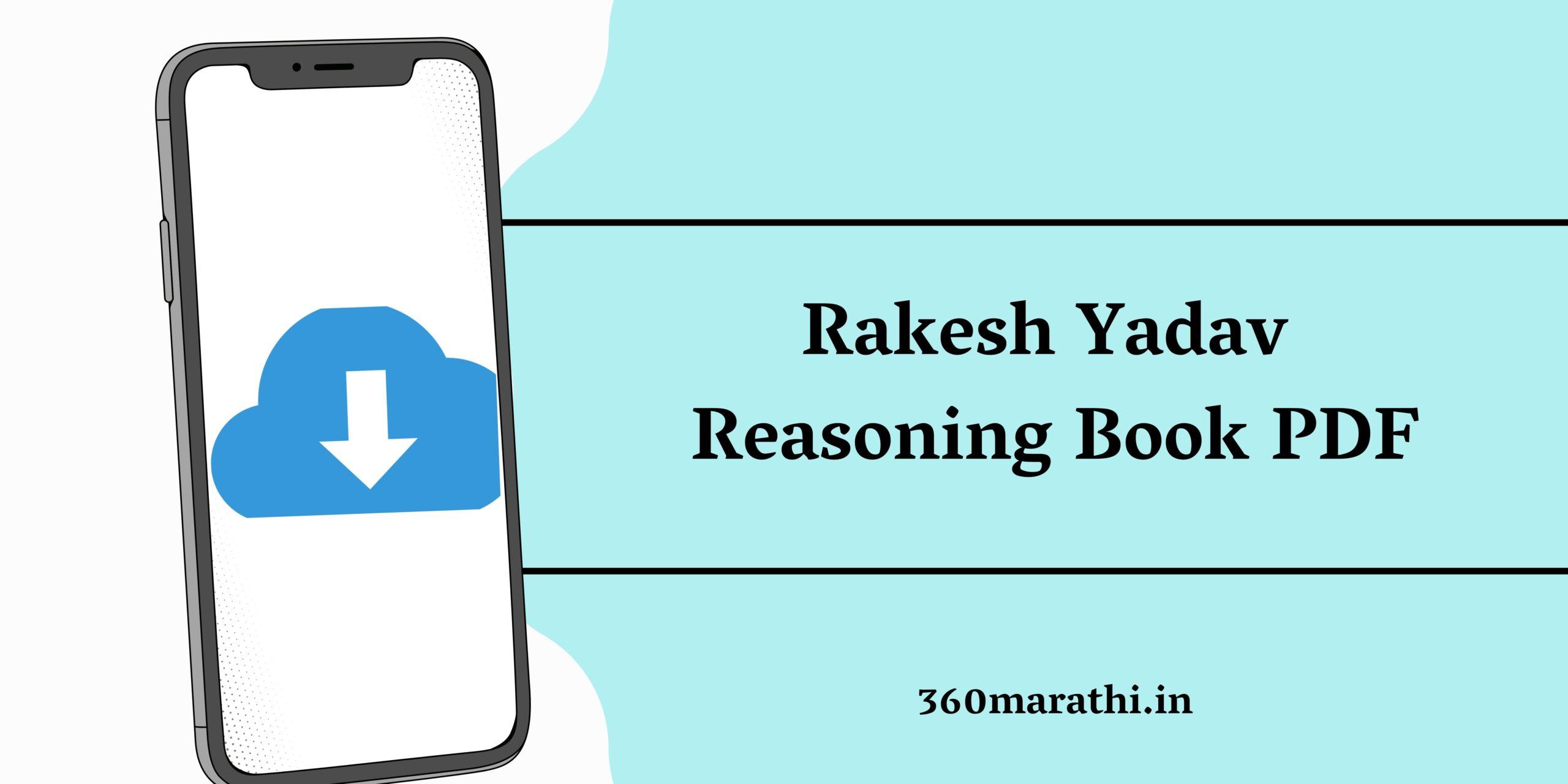 [ Free ] Rakesh Yadav Reasoning Book PDF