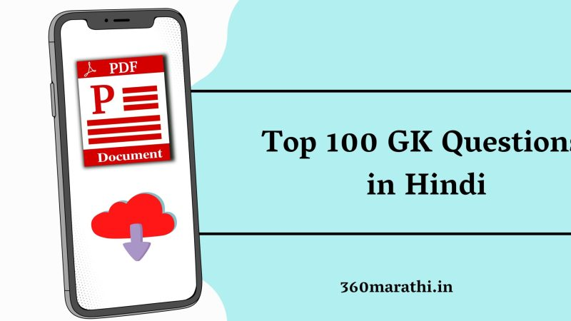 [ PDF ] Top 100 GK Questions in Hindi