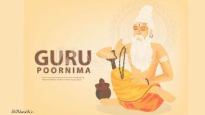 Guru Purnima Quotes in Marathi 2 1 -