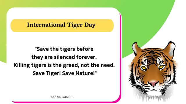 International Tiger Day Quotes