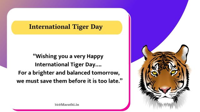 international tiger day images by 360marathi.in