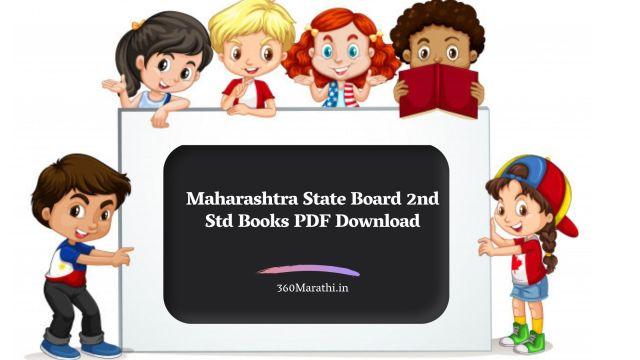 Maharashtra State Board 2nd std Books PDF Download