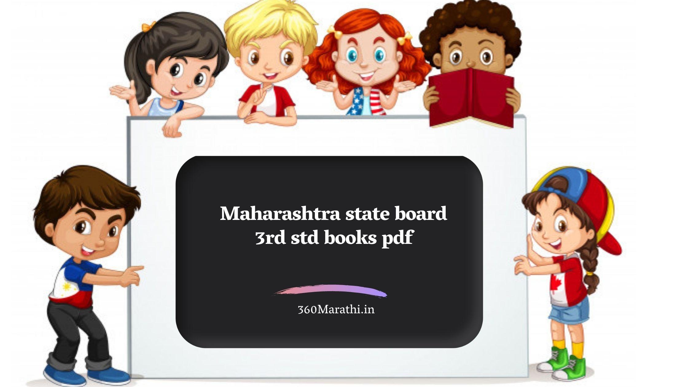 Maharashtra State Board 3rd std Books PDF Download