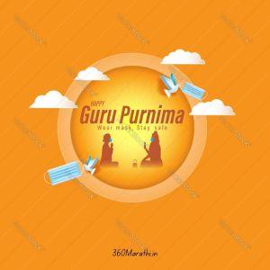 guru purnima quotes in marathi 16 -
