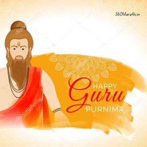 guru purnima quotes in marathi 19 -