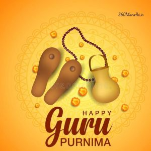 guru purnima quotes in marathi 20 -