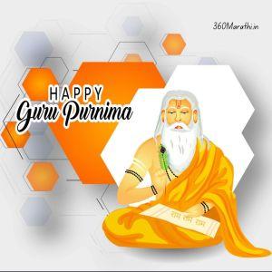 guru purnima quotes in marathi 22 -