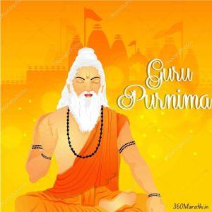 guru purnima quotes in marathi 9 -