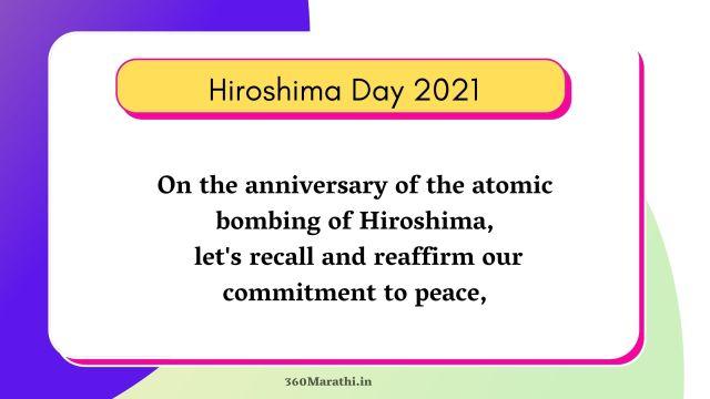 Hiroshima Day Quotes & Slogans