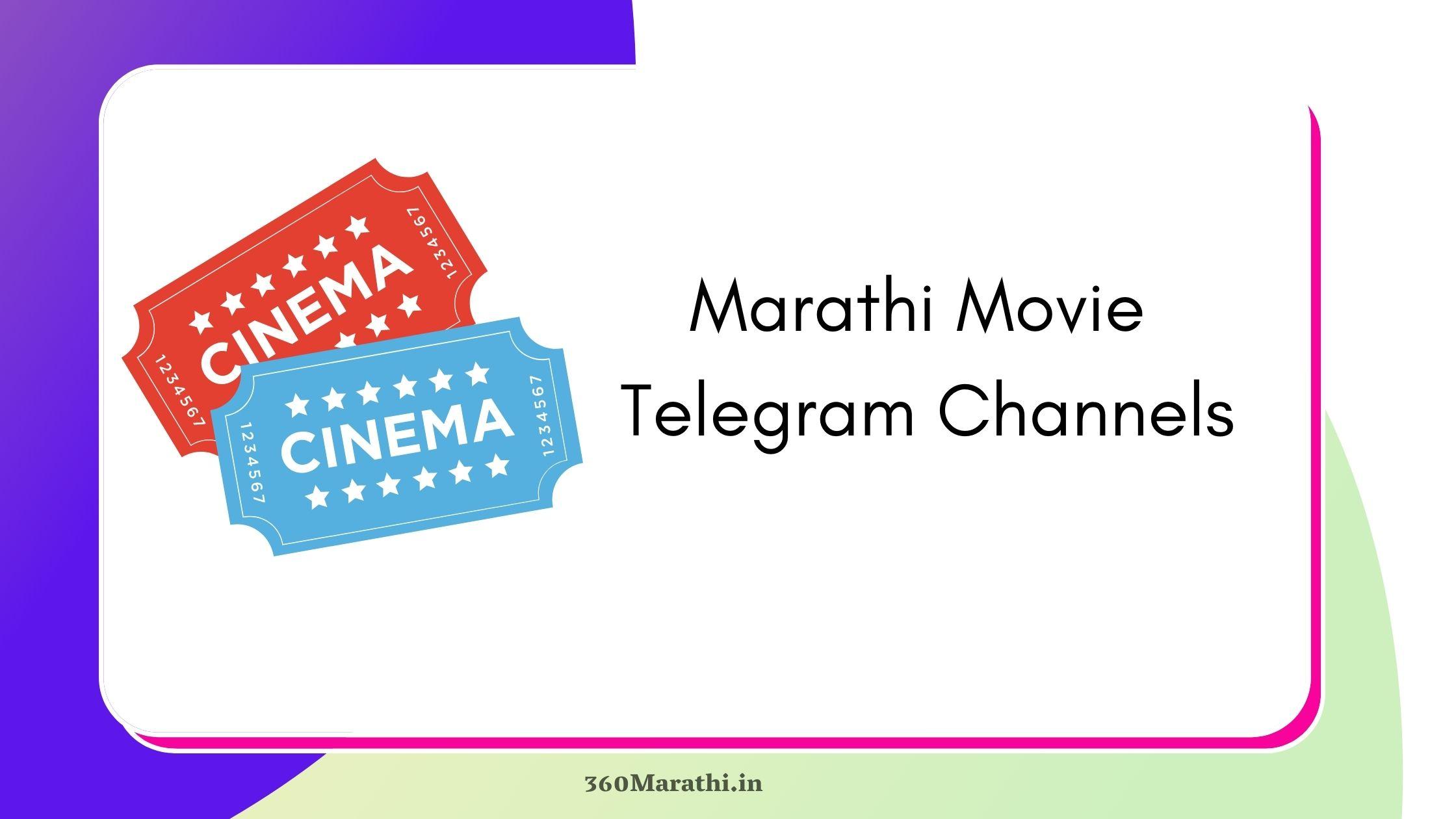 ( Best ) Marathi Movie Telegram Channels