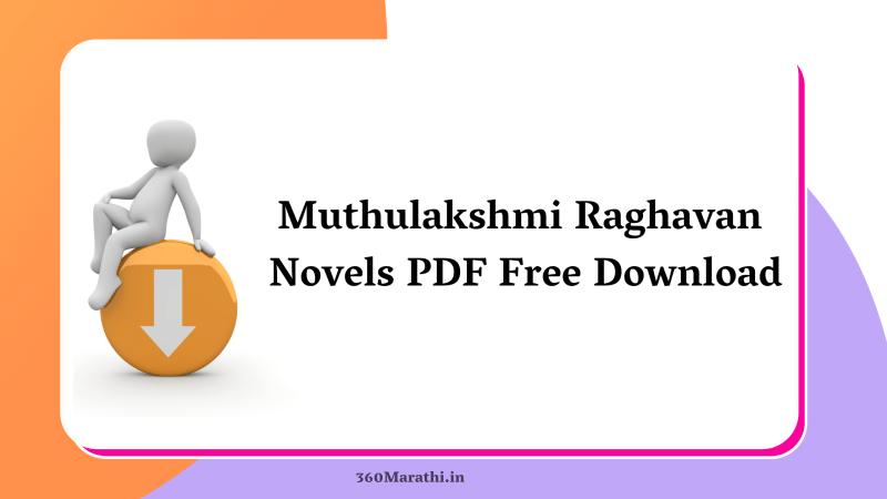 ( ALL ) Muthulakshmi Raghavan Novels PDF Free Download