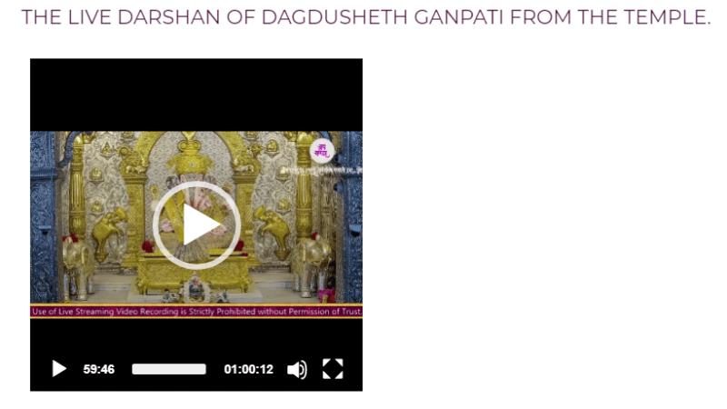 दगडूशेठ गणपती ऑनलाईन दर्शन । Dagdushet Ganpati Online Darshan