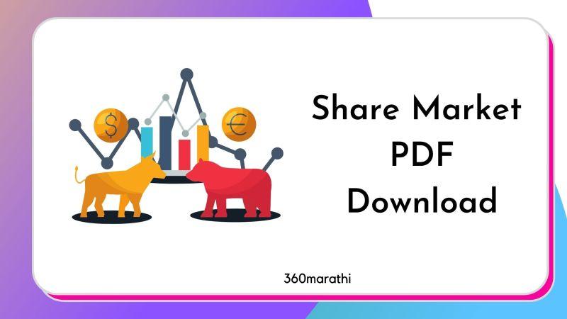 Share Market PDF Download : 100+ Basic, Fundamental Analysis, Technical Analysis, Trading PDF's