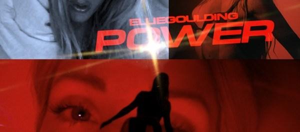Download Ellie Goulding Power MP3 Download