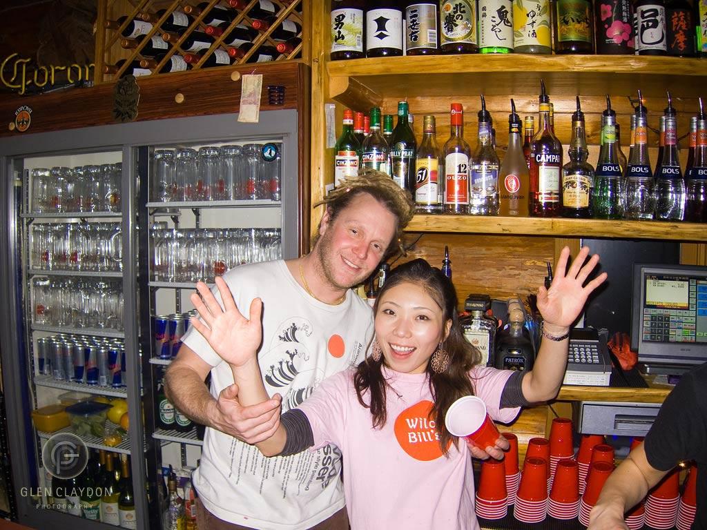 Dennis and Saori, 5 January 2013