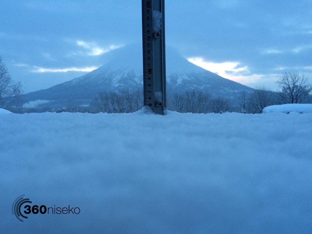 Snowfall in Hirafu Village, 20 January 2014