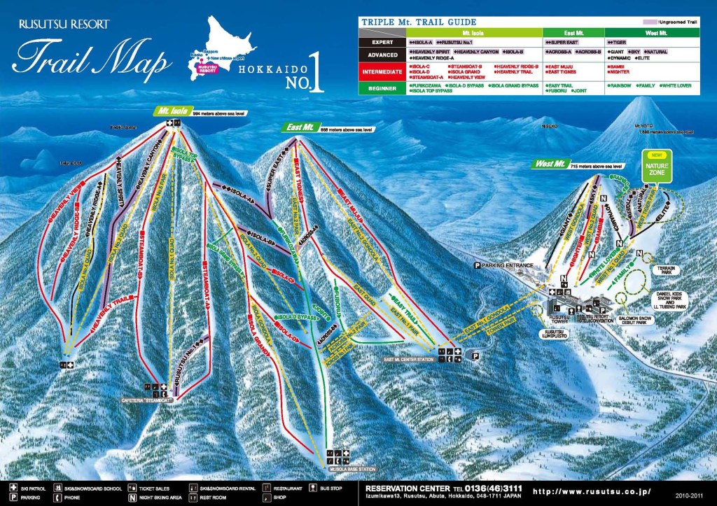 Rusutsu Piste Trail Map