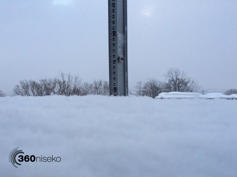 Snowfall in Hirafu Village, 14 February 2014
