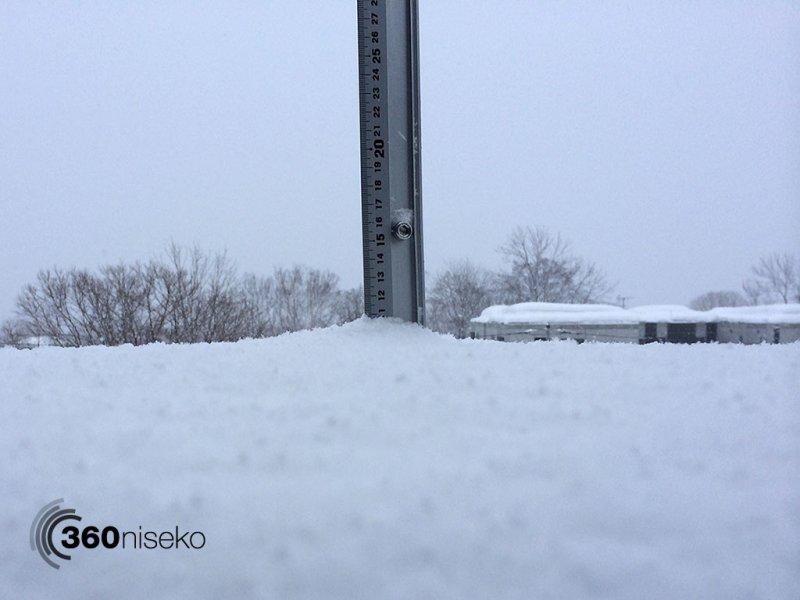 Snowfall in Hirafu Village, 18 February 2014